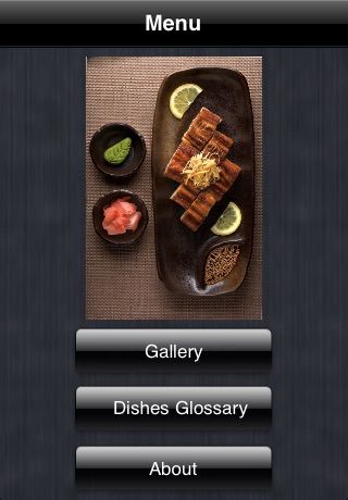 Japanese Food Guide screenshot-1