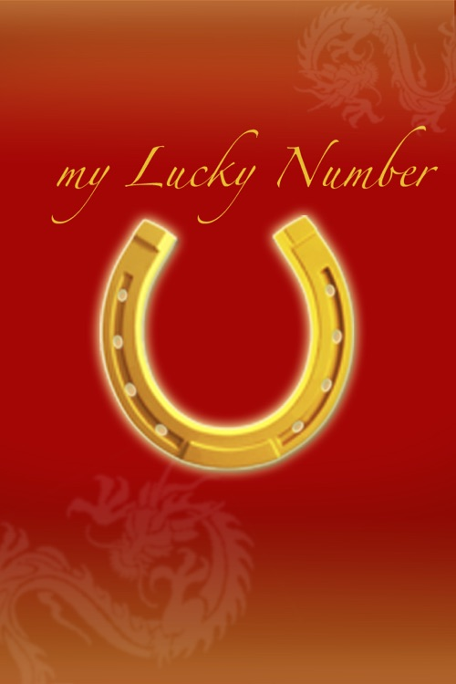 myLuckyNumber Lite screenshot-0