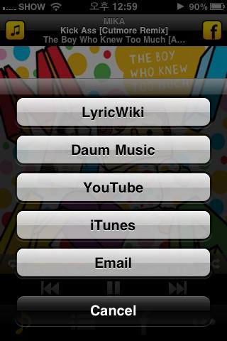 Mango Tunes (Music Player) screenshot-3