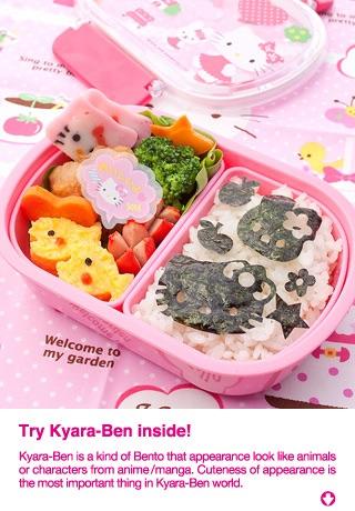 点击获取Tokyo Kawaii Magazine Lite