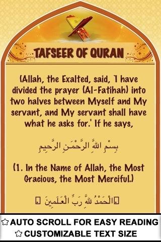 Full Quran Commentary (Tafseer ul Quran) - Complete Set with all 10 Volumes ( Islam Quran Hadith - Ramadan Islamic Apps ) screenshot-4
