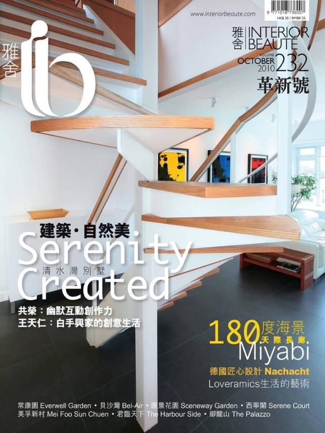 ib雅舍 HD on the App Store