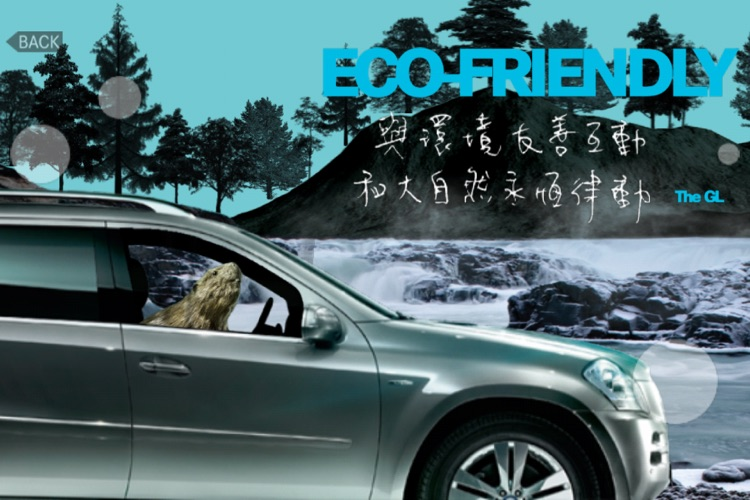 Mercedes-Benz 2012 Journey