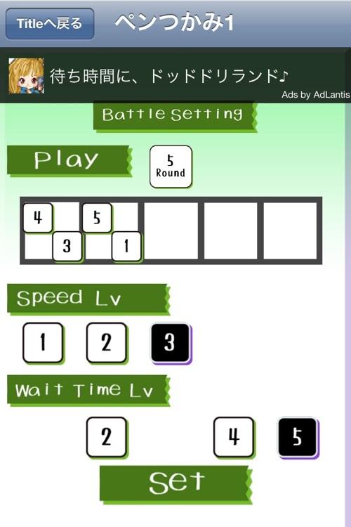 PenCatch1and2 screenshot-3