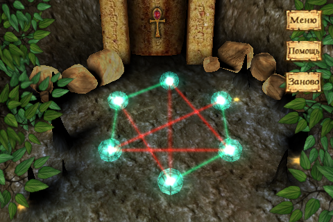 The Stone of Destiny screenshot 4