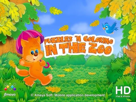 Детские пазлы и раскраска: В Зоопарке