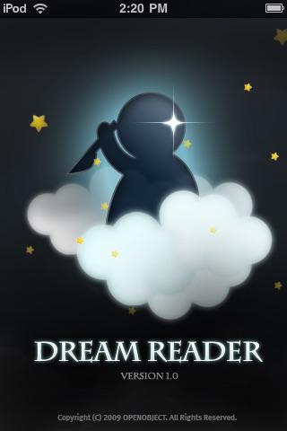 DreamReader 2009