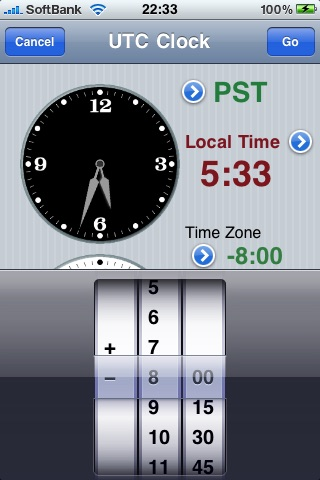 UTC Clock screenshot-4