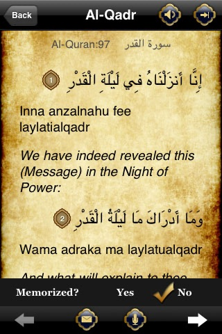 QSurahs Lite– Memorize Qur'anic Surahs screenshot three