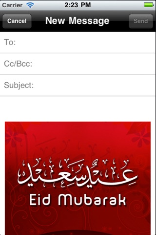 Eid mubarak greetings card. Happy eid cards! Send islamic muslim eid ul-Adha eid ul-Fitr eid al-Fitr eid wishes greetings ecard! screenshot-4
