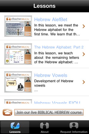 Hebrew Bible – Free lessons by eTeacher on the App Store