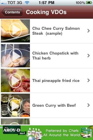 Thai Cooking screenshot-3