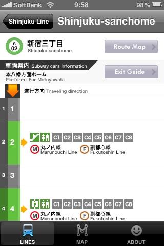 Japan Subway Route Map (Tokyo Osaka Nagoya) screenshot-3