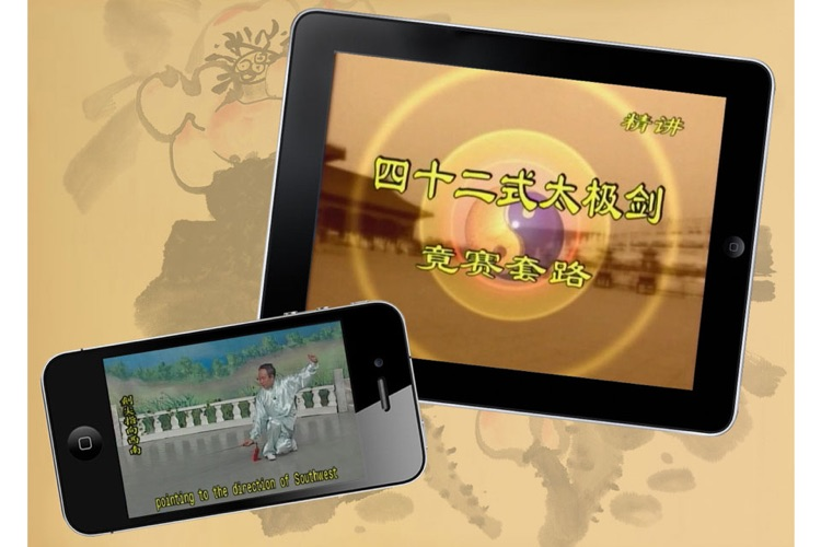Master Li:Tai Chi Sword 42 Styles A screenshot-3