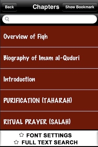 Hanafi Fiqh Guide ( Islam Quran Hadith - Ramadan Islamic Apps ) screenshot-4