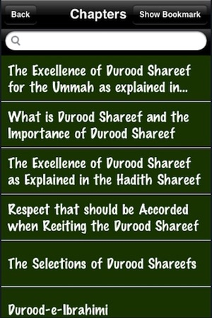 Excellence Of Durood Shareef ( Islam Quran Hadith - Ramadan Islamic Apps )  on the App Store
