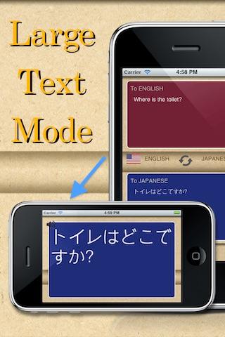 Translate and Speak Free screenshot-3
