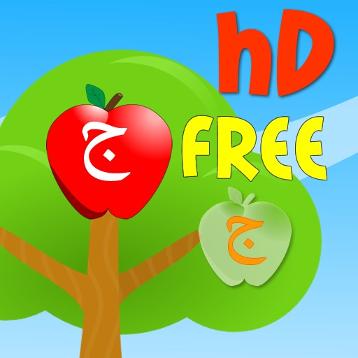 Arabic Matching Game HD Free hack