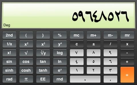 aCalc Pro - Scientific Arabic Calculator