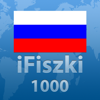 iFiszki Rosyjski 1000 najważniejszych słówek