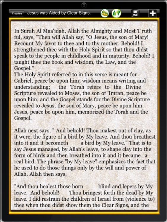 The islamic view of Jesus ( P.B.U.H ) for ipad screenshot-1