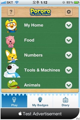 Screenshots of Pororo's Flashcard for iPhone