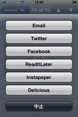 MobileRSS Free ~ Google RSS News Reader ScreenShot4
