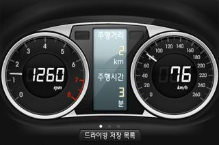 Eco Smart Car - OBD2 기반 차량 진단 및 관리, 에코 드라이빙 screenshot two