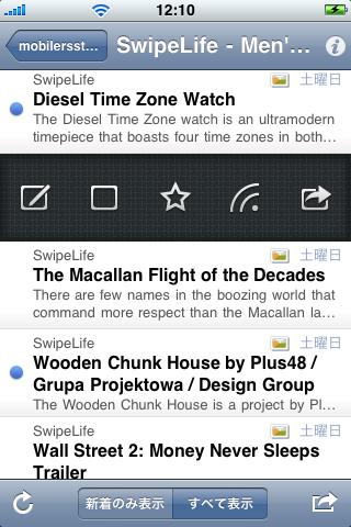 MobileRSS Free ~ Google RSS News Reader ScreenShot1