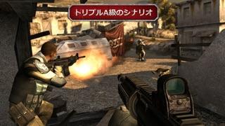 モダンコンバット3:Fallen Nationスクリーンショット2