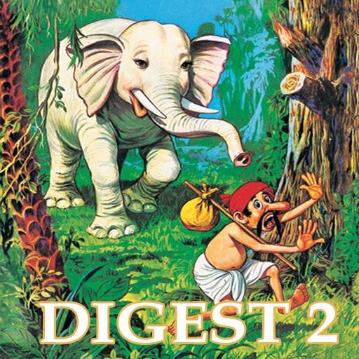 Jataka Tales Double Digest 2 -  Amar Chitra Katha Comics