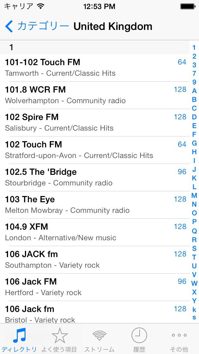 ユーロラジオ screenshot1