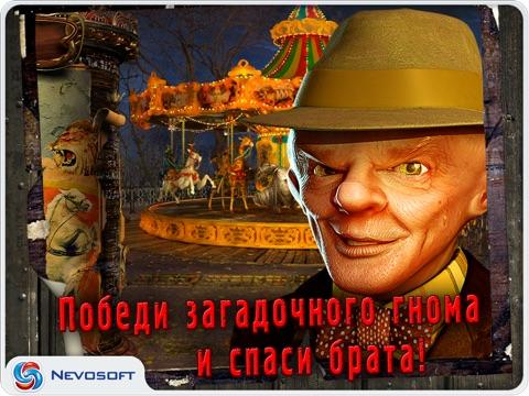 Игра Дримлэнд HD lite: приключения в парке снов