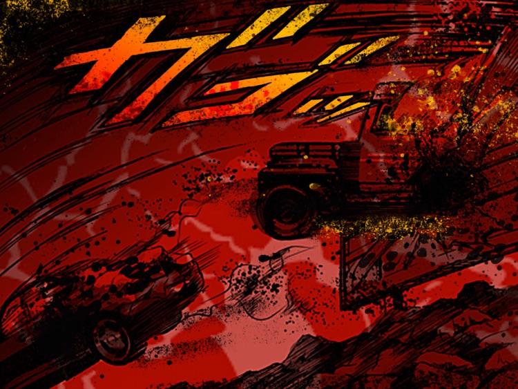 Scar Cinematic V1 : HD Graphic Novel screenshot-4