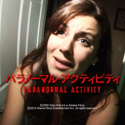 Paranormal Activity jp