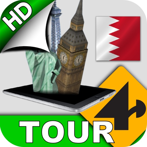 Tour4D Bahrain HD