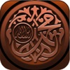 This is Mohammad - iPhoneアプリ