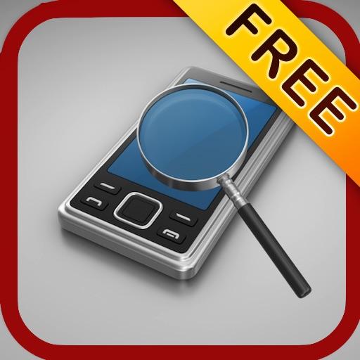 Модульное тестирование бесплатно для iPhone и IPod Touch