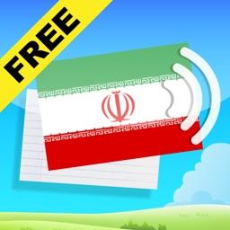 Learn Free Farsi Vocabulary with Gengo Audio Flashcards
