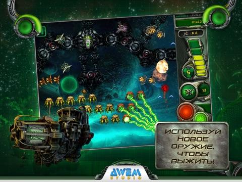 Скачать игру Star Defender 4