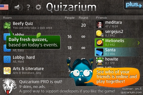 Quizarium screenshot-1