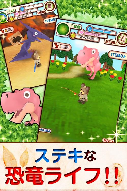 クマの発掘隊![登録不要の無料恐竜発掘&コレクションゲーム] screenshot-4