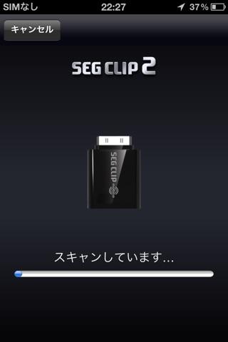 SegClip 2のスクリーンショット1