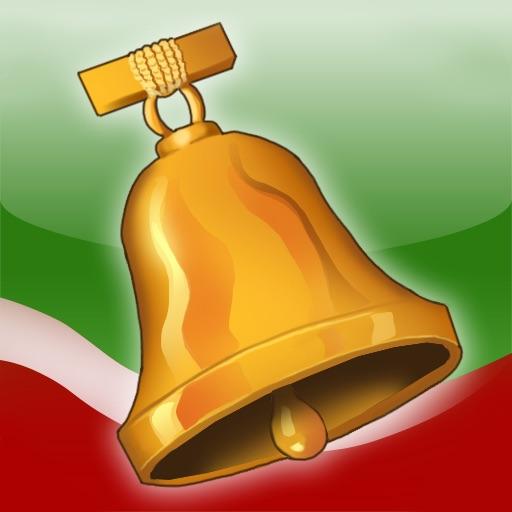 Bicentenario 2010: Los Héroes de México