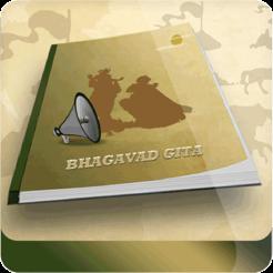 Bhagavad Gita Tamil On The App Store