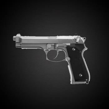 Gun Simulator - Firepower