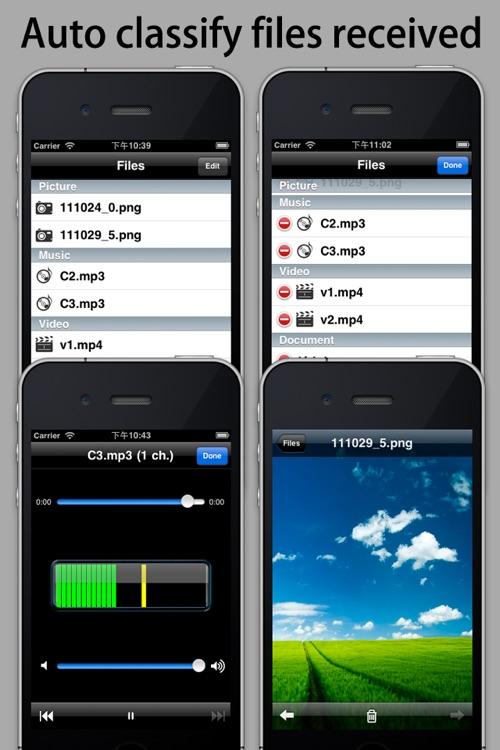 IP Messenger screenshot-3