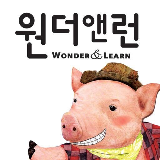 원더앤런 도서 목록