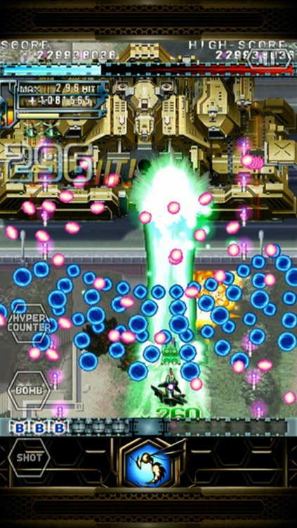 DoDonPachi Resurrection HD screenshot-4