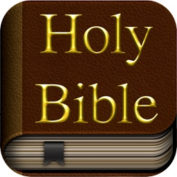 The Holy Bible - 18 different versions